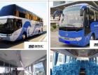 提供5-55座蚌埠旅游包车蚌埠商务用车蚌埠会议包车