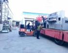 潍坊吉祥搬家专搬设备企事业单位工厂家庭专跑长短途搬家