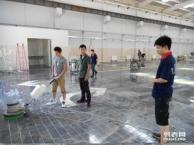 金山保洁家庭日常保洁开荒保洁地板打蜡外墙清洗地毯清洗