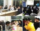 重庆零基础学日语培训引领人生新方向期待亲来电哦