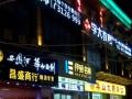 上马营 联盟路第五大道 商业街卖场 1000平米