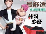 腰凳背袋抱带婴儿背带坐凳 多功能宝宝腰凳抱凳背带韩国腰 包邮