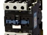 厂家供应 CJX2系列交流接触器