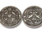 金华贵州汽车银币鉴定哪里可以鉴定贵州汽车银币的价值