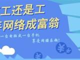 租号玩就上野狼租号国内较专业游戏租号平台租号行业的领导品牌