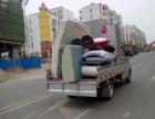 重庆合川找人搬家搬家收费多少