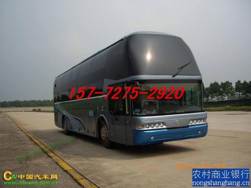 贵州到郑州客车票价查询15772752920