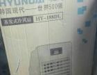 韩国现代蒸发式冷空调扇