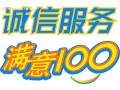 欢迎访问无锡林内热水器官方网站各点售后服务咨询电话中心
