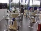 高脚桌椅租赁 宴会椅租赁 发光吧桌租赁 北京桌椅租赁