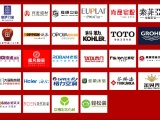 8月4-6號來北京線上直播家博會,總裁大放價,不要錯過