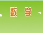 数学精英班 数学培训 上海昂立少儿教育