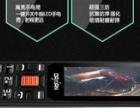 全新三防手机待机时间长