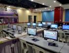 同安电脑培训办公文秘零基础学习室内设计培训学校