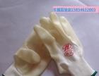 双达PVC白浸胶半挂防油耐磨劳保防护用品批发牛筋涂胶手套