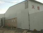 兰州市 文化宫里 厂房 仓库低价出租