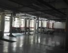 共享汽修厂 共享工位 全民共享
