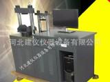 微机控制压力试验机生产厂家