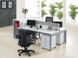 北京办公家具定做 办公沙发定做 会议桌椅定做