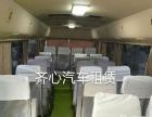 主营22座--45座客车包车,旅游包车,商务用车