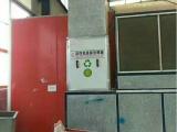 汽车烤漆房环保箱价格 可以达标的喷漆房环保柜 厂家直销