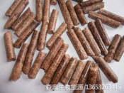 山东生物质压块_专业的生物质颗粒供应商有哪家