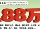 南京浦口江北,28800元精装搬回家,省心省时省力省钱