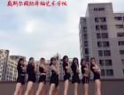 杭州成人零基础舞蹈培训学校
