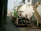 沙依巴克钱塘江路附近维修水管疏通管道马桶