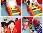 南京早教全日托班