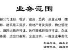 代办贵阳酒业公司注册茅台镇酒业公司注册办理流程