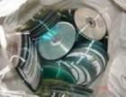 宝鸡光盘,光盘,碟片,回收第一家公司