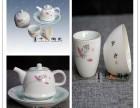 陶瓷茶具定制青花瓷礼品茶具陶瓷茶具加logo定制厂家