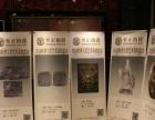 古玩古董正规交易,全国巡展,港澳拍卖欢迎咨询
