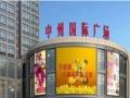 中州国际广场现房旺铺包租保管高租金10 8万起