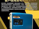 柴油发电机-进口柴油发电机多少钱