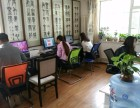 天津市河西区电脑培训会计培训