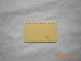 供应绝缘环氧板 FR4绝缘环氧板垫片 3240环氧板成型 举报