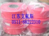 供应塑料王薄膜 四氟薄膜 各种规格