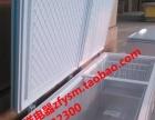 凯尔萨998升大容量冰柜,