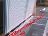 凯尔萨998升大容量冰柜