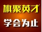 北京大兴室内设计培训零基础学习梦想起航的地方