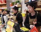 武汉良品铺子零食店加盟 限时免加盟费创业致富好选择
