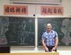 找外教,找深圳爱迪外教中心,专业外教派遣,外教中介