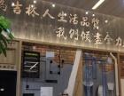 艾阁建筑商业装饰工程有限公司