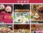 泰州开业花篮生日鲜花礼品活动鲜花速递订花送花店1