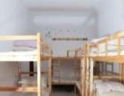 龙岗南联双龙青年求职公寓大量床位出租15天