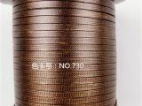 捆仙索织带,生产环保韩国蜡绳,现货批发5.0毫米扁带,100码/