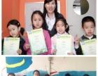 3—8幼儿启蒙英语培训海伦英语教育