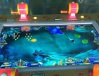 6人钓鱼机儿童游戏机钓鱼机游艺机室内儿童设备电玩设